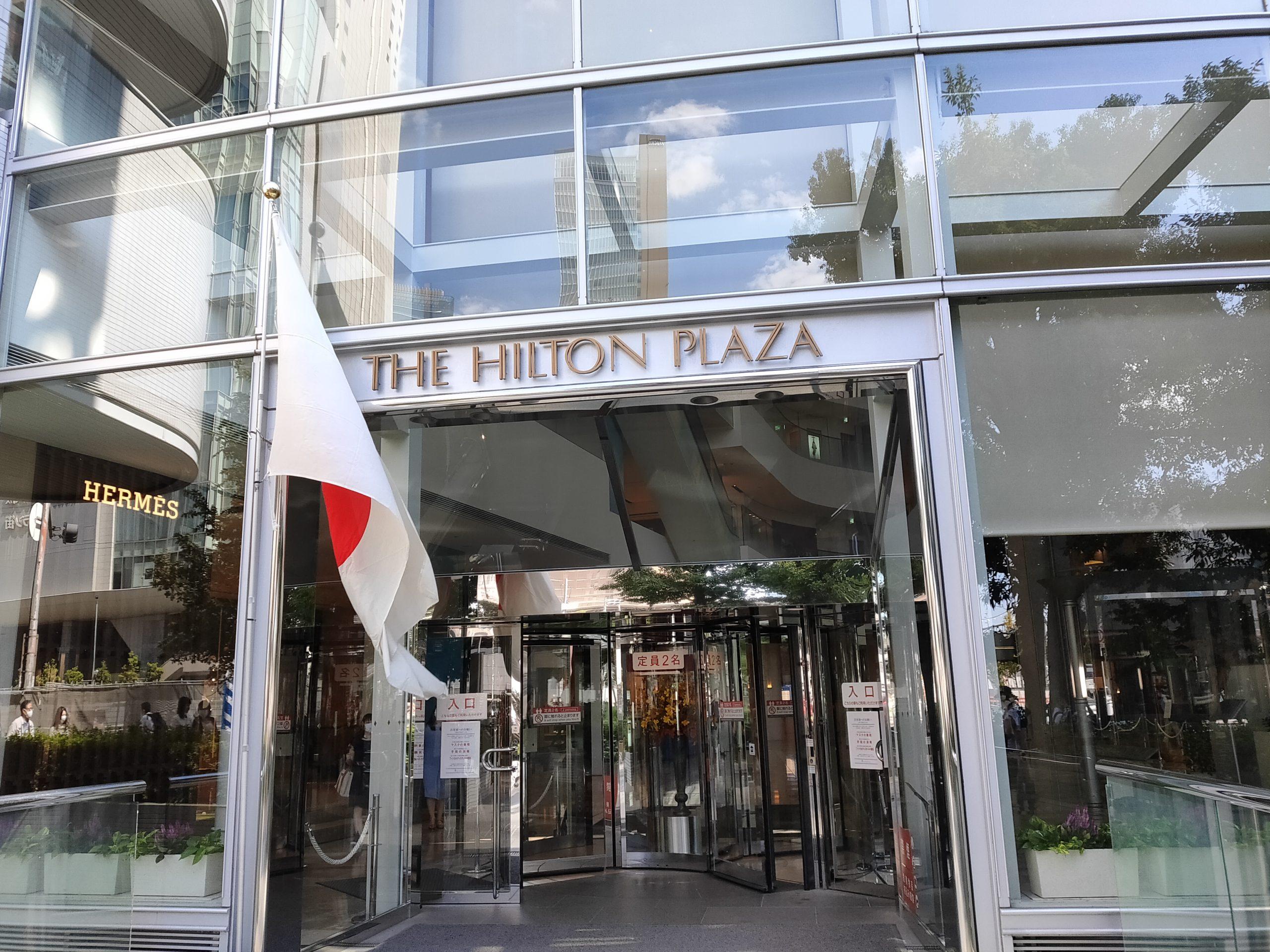 関西人だから泊まったことないかも、ヒルトン大阪 宿泊記!